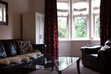 Spacious double room glasgow - 格拉斯哥