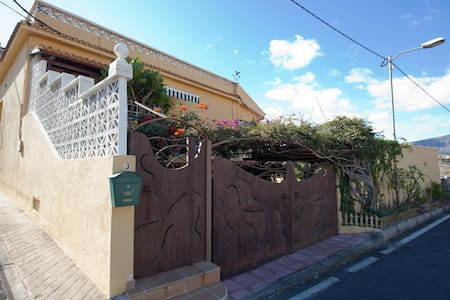 RURAL HOUSE TENERIFE CANARY ISLANDS - Chalet