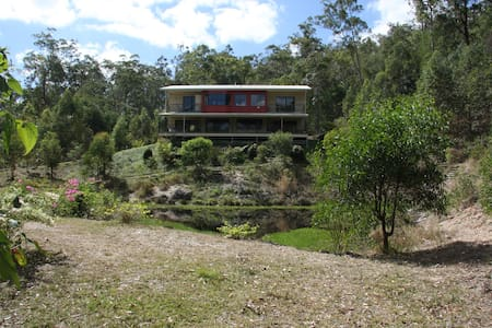 Pardalote Holt, a birders rest. - Guanaba - Bed & Breakfast