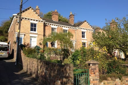 Fabulous spot in Ironbridge - Casa