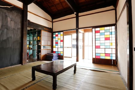 over-150-year-old traditional house - Rumah