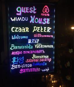 Welcome at guesthouse Czaar Peter 4 - Bed & Breakfast