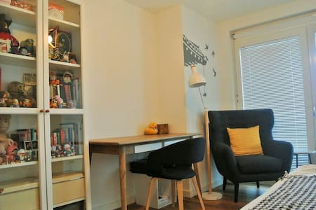 Private room next to Wembley Arena - Flat