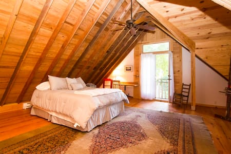 Romantic Getaway in Sag Harbor - Sag Harbor - House