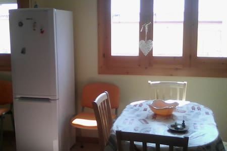 COZY NEW FLAT NEAR SEASIDE CAGLIARI - Sinnai