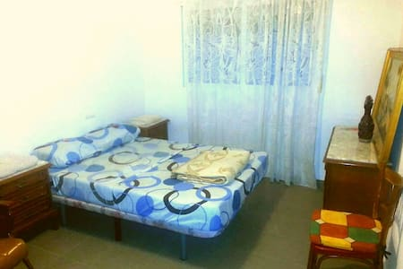 Double room in Granada - Granada