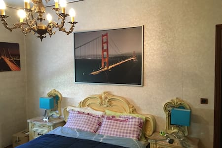Camera Matrimoniale a due passi dal centro + wifi - Apartment