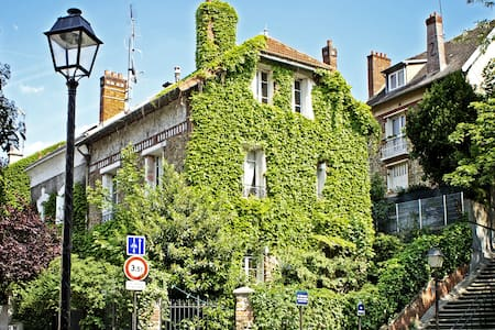 Lovely House with Garden (room N°1)