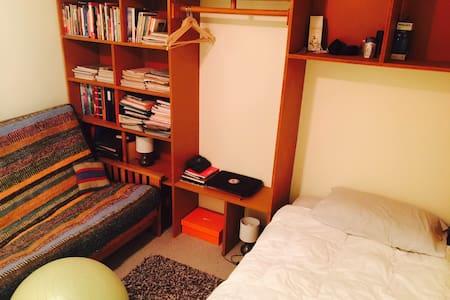 Se ofrece alojamiento 2 personas - Chicureo