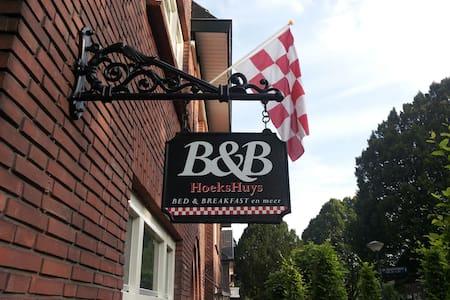 Hoeks Huys;  B&B en meer.... - Szoba reggelivel