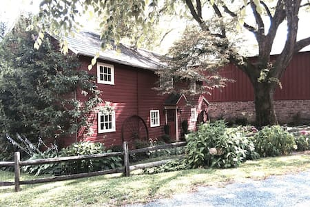 Greenhill Cottage is located on the grounds of Greenhill Farm in New Hope PA - A perfect setting for many activities including weddings, antiquing, visiting Bucks County Playhouse, Peddlers Village, and outdoors activities.