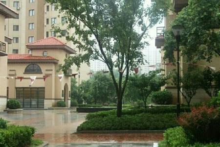 海边家公寓Seabeach+Home临近星海公园及软件园 - Dalian Shi - Lejlighed