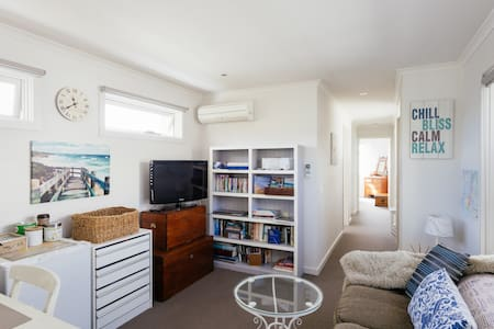 Relax Near Beach/Private Suite/Free Wi-Fi - Seaford - Bed & Breakfast