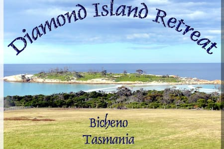 Diamond Island Retreat - Talo