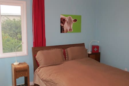 Comfortable Room, Good Folks: relax - Richmond - Maison