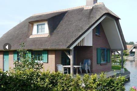 lovely villa near Giethoorn! - Huis