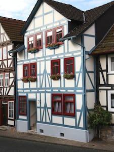 Gaestehaus in Bad Sooden-Allendorf - Bad Sooden-Allendorf
