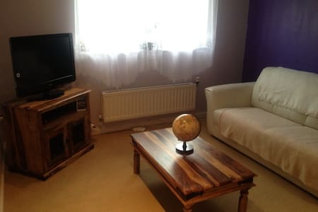 29.McLaren Crescent Glasgow G20 0LD - Glasgow - Bed & Breakfast