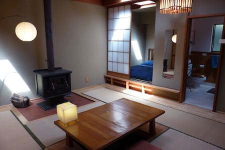 Traditional Japanese Tea House - Maison