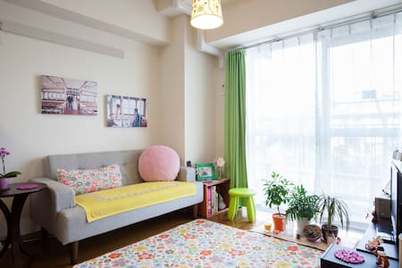 Cozy & clean 1min walk from station - 北区 - Apartament