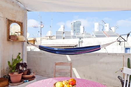 ROOF BALCONY! BEACH/CENTER/RSTRNT - Tel Aviv - Apartment