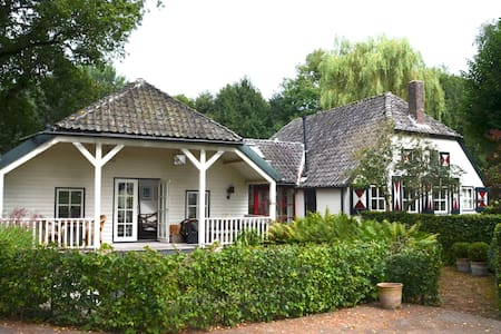 bed en breakfast Rheezerend - Szoba reggelivel