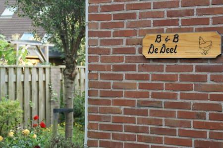 B&B 'De Deel' - Oss