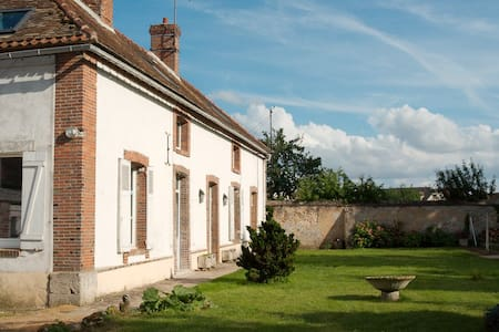 Cottage du Potager - Écrosnes