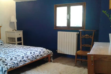 Claire's bedroom - Marsillargues - House