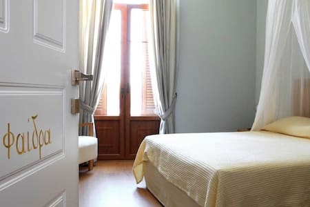 Πέτρινο Boutique Hotel στην Αιδηψό - Bed & Breakfast