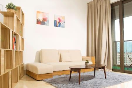 商遇WorkingLiving 科技园 2至5人商務公寓26 - Huoneisto
