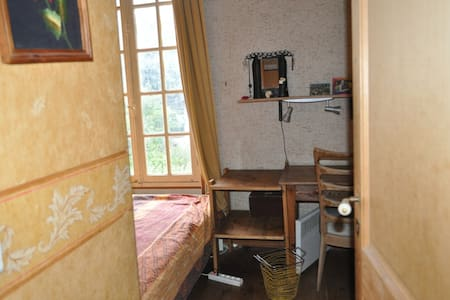 Petite chambre intime - Rumah
