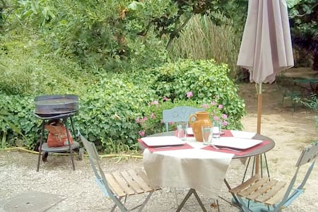 NEAR BEACH QUIET 1 BEDROOM APT. - Six-Fours-les-Plages - Daire