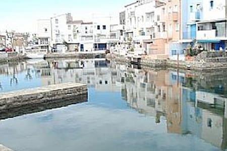 Maison de pêcheur partager - Empuriabrava - Casa