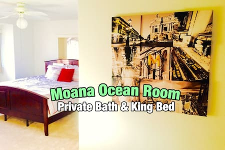 FREE SHUTTLE TO AIRPORT- MOANA ROOM - Honolulu - Apartment