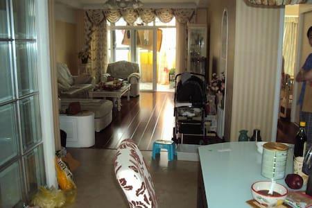 温馨小家 - Hangzhou - Lägenhet