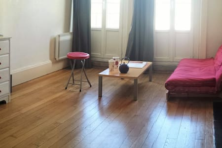 T2 charmant - Lyon - Apartment