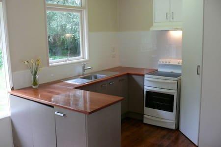 Spacious home overlooking park - Glen Waverley