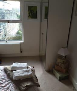 Double Room Central Harrogate - Harrogate - House