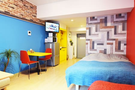 NEW50%OFF BIG STUDIO Shinjuku 5mins - Appartamento