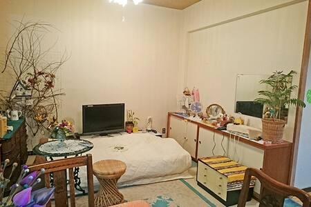 熱海温泉お部屋で入り放題ベッド2台 - Atami-shi