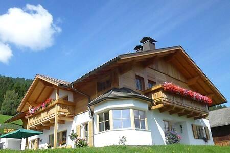 Urthalerhof - House