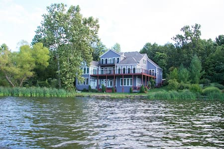Amazing Lake Front Property - Lower Level - Kansas City - Casa