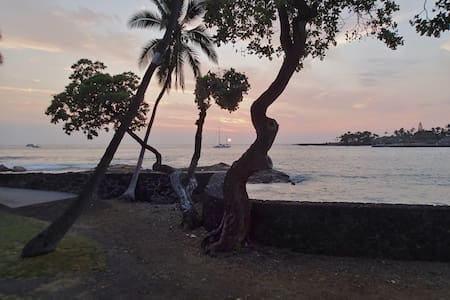 Kona Rental at Kalanikai - Kailua-Kona - Condominium