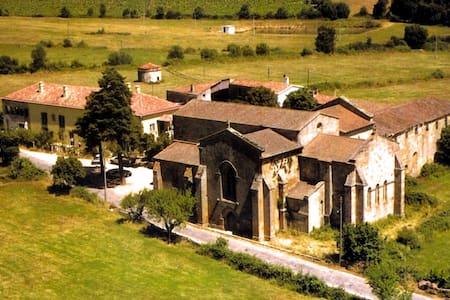 Hospedaria do Convento de D'Aguiar - Figueira de Castelo Rodrigo