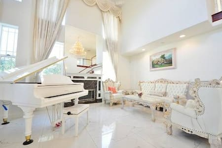 豪华别墅双床主人大套房,私人卫浴,带阳台衣帽间,空间大 - Villa