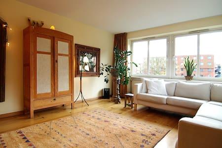 GORGEOUS house + garden, location! - Amsterdam - House