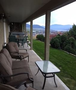 Vernon Valley View Walkout Bsmt Suite - Vernon - House