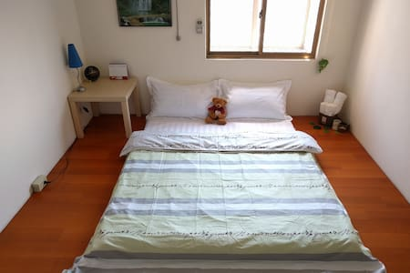 Cozy Room near Tucheng MRT, Airbus, and Youbike - Flat