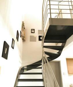 Shared Cozy Duplex Apartment - Cyberjaya - Daire